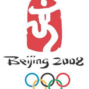 Beijing-Olympic-2008.jpg